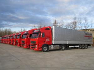 TRANSCOM is an international logistics operator
