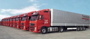 Автопарк грузовых автомобилей