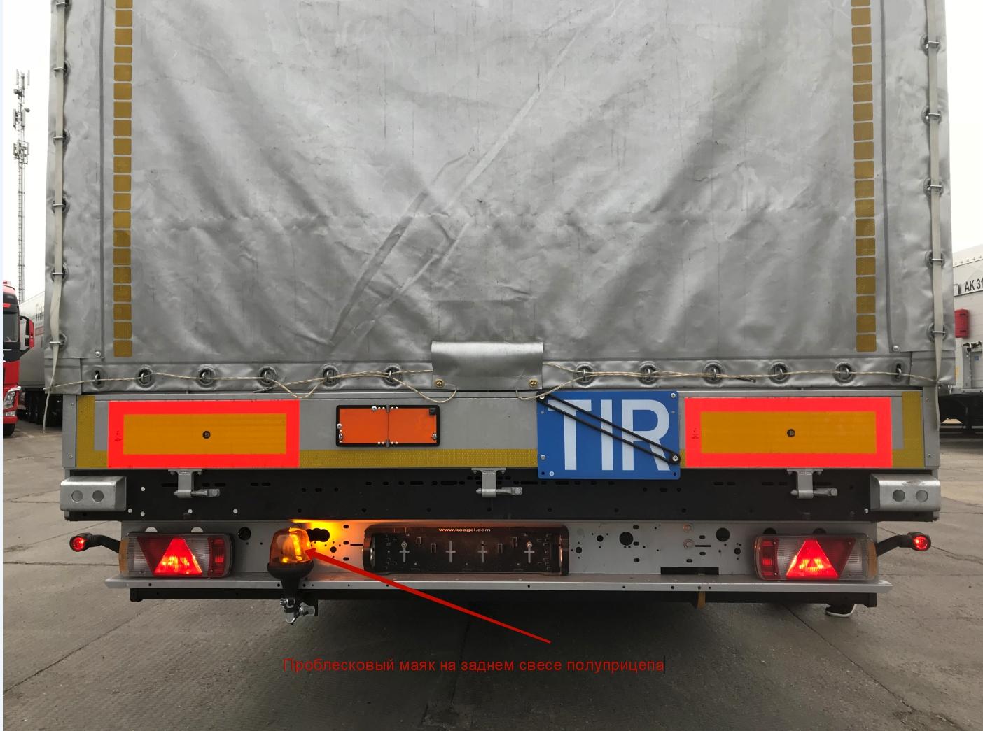 Доставка негабаритного груза автотранспортом из Европы