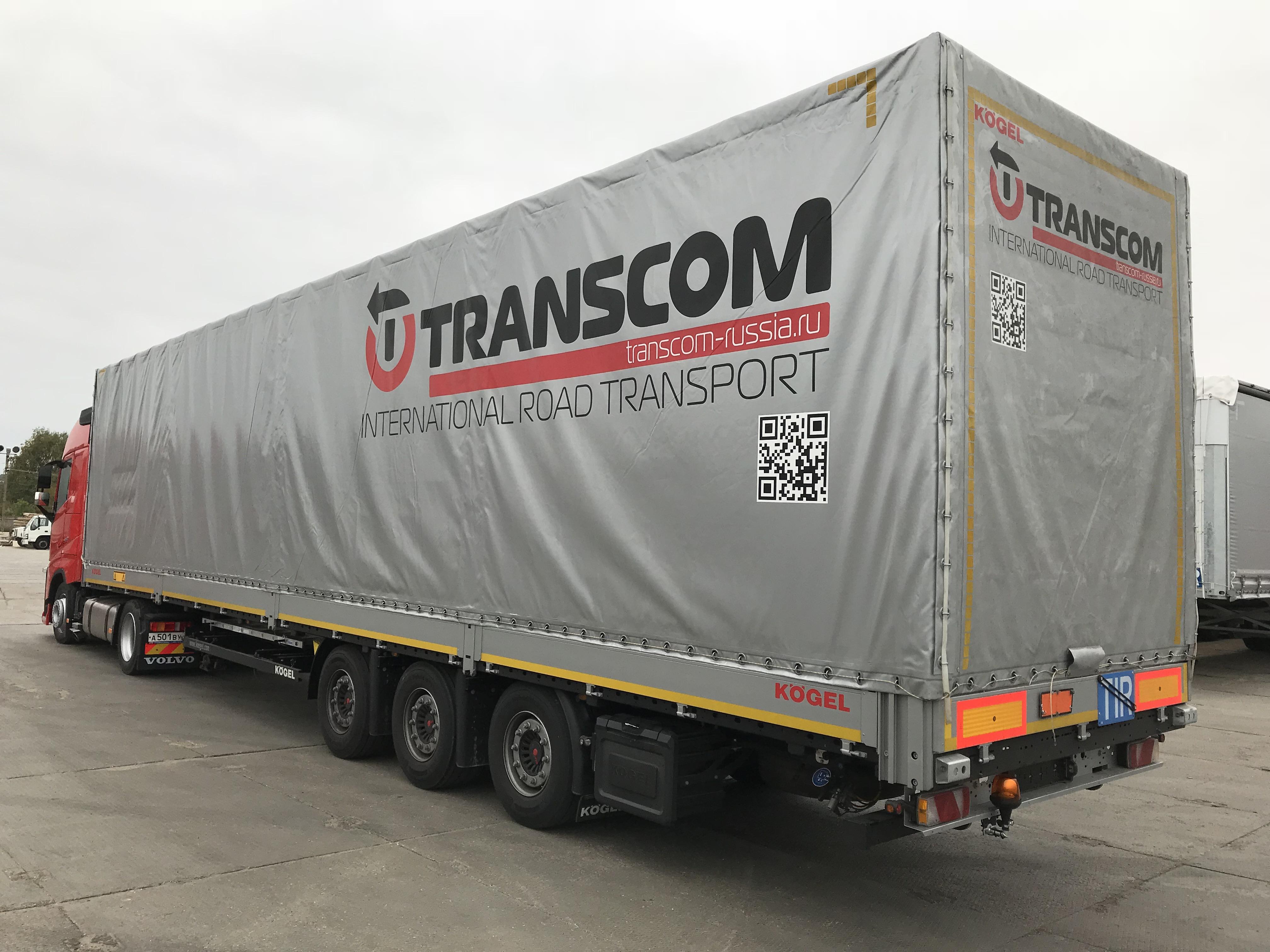 Международные грузоперевозки из Европы автотранспортом