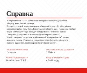 Грузоперевозки Европа-Россия-Казахстан