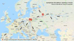 Доставка сборных грузов из Европы