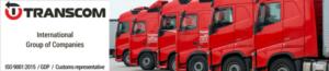Международные автомобильные грузоперевозки из Европы