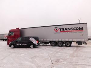 Современный автопарк компании - аргумент в пользу транспортной компании