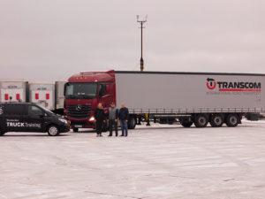 Современный автопарк стандартов Euro5, Euro6 - гарантируют надежную и экологичную транспортировку грузов