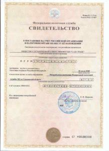 Международные автомобильные грузоперевозки Россия- Европа